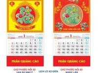 Catalogue lịch lò xo giữa 2015 (Phần 1)