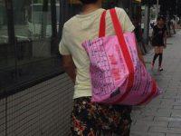 Bao bì việt nam tái chế trở thành hàng hot ở Nhật